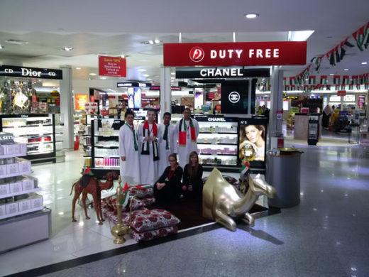 Дьюти Фри в аэропорту Шарджа