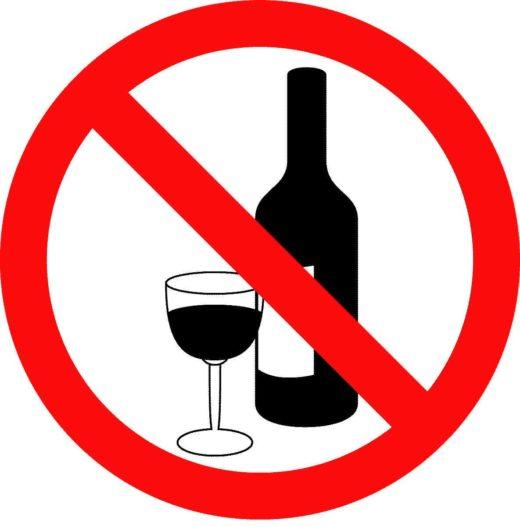 Алкоголь в Шардже