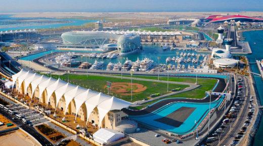 Экскурсия в Абу-Даби из Шарджи