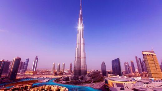 Расстояние от Шарджи до Дубая
