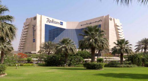 Radisson Blu Resort Sharjah 5* (ОАЭ, Шарджа), фото