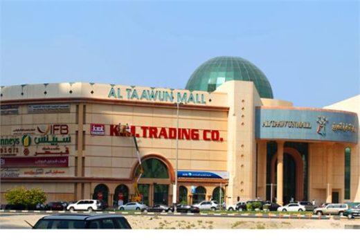 tts-al-taawun-mall