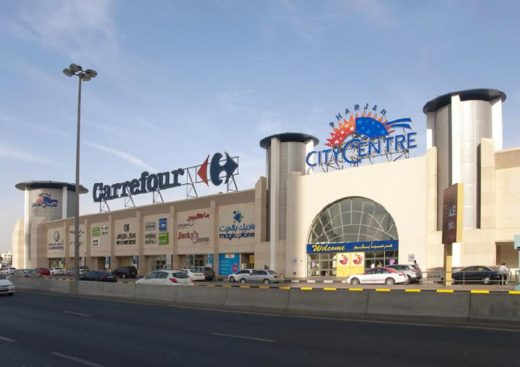 tts-sharjah-city-center